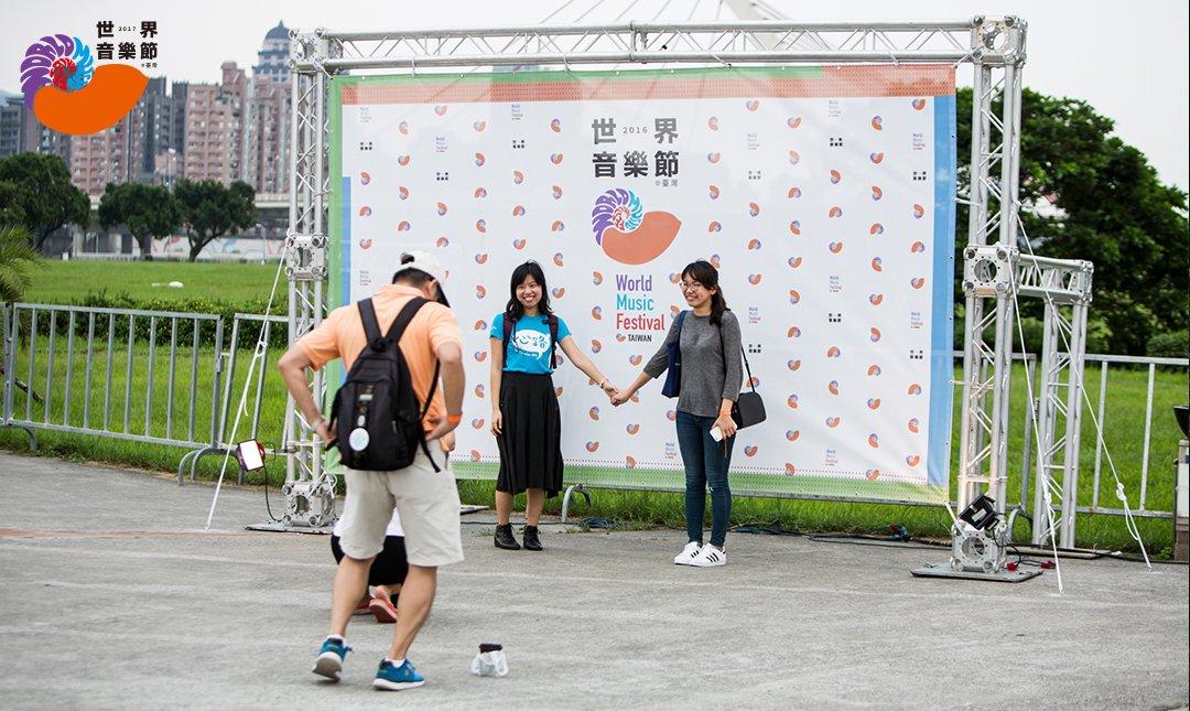 2017 世界音樂節 @ 臺灣-幸福雙人套票 (單日券)