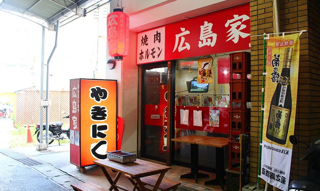 廣島家燒肉-重肉者最愛|燒肉雙人套餐