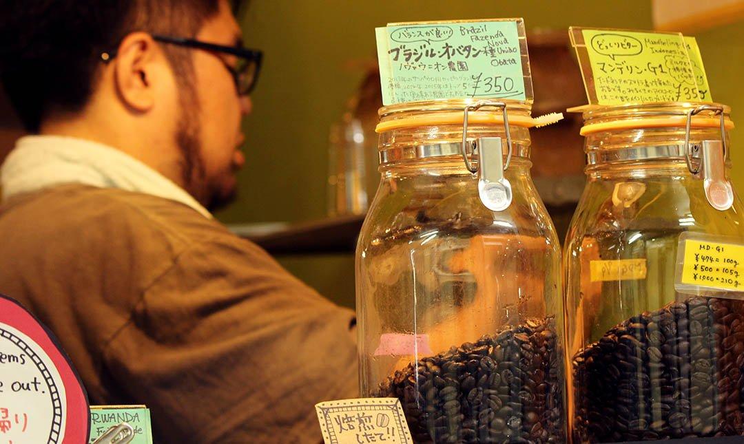 自家焙煎珈琲 道草咖啡-濃郁大份量|自家烘焙咖啡