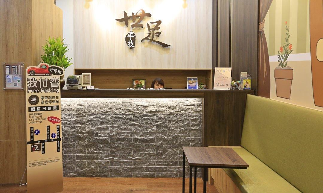 Shihzu Massage Health Center-Foot Massage + Body Massage 90 min
