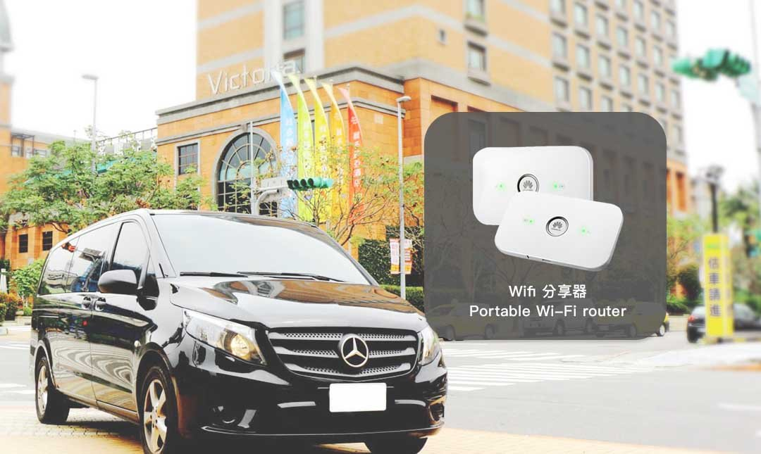 Taoyuan Airport Transfers (TPE)-Airport (TPE) round-trip transfer for Taipei City (with free portable Wi-Fi)