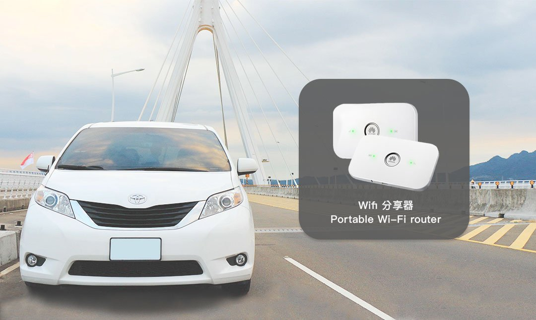 Taoyuan Airport Transfers (TPE)-Airport ( TPE ) round-trip transfer for Taipei City (with free portable Wi-Fi)