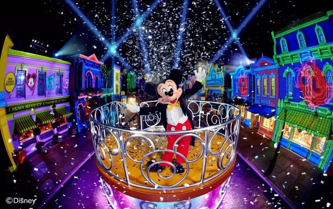 香港迪士尼樂園電子門票 Hong Kong Disneyland Ticket-電子門票 1 日券  (標準)