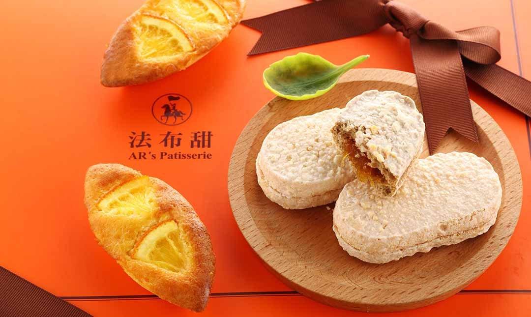 「法式鳳梨酥與橘子蛋糕」的圖片搜尋結果