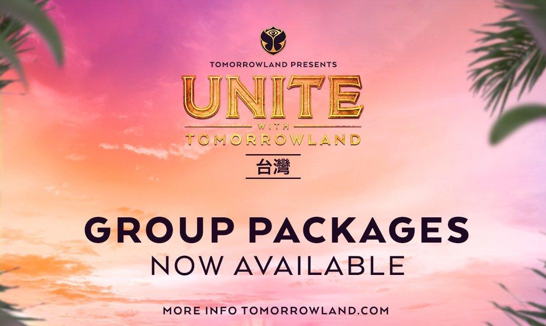 UNITE With Tomorrowland-限量團體六人票