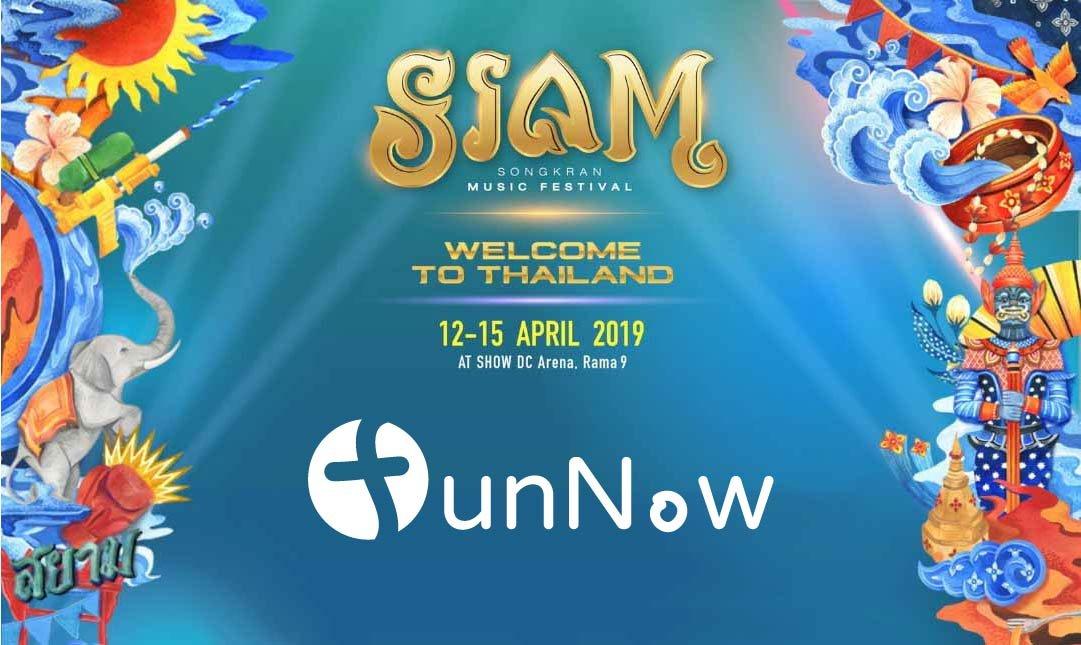曼谷SIAM Songkran潑水音樂節-GA票|4日票