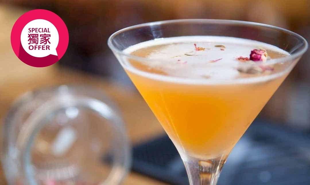 The Scent 餐酒館-雙人幸福調酒 2 杯