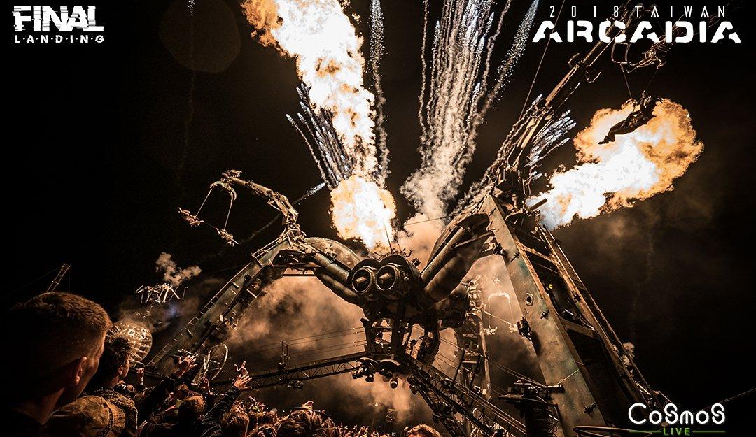 Arcadia-VIP 票+現場100元購物金
