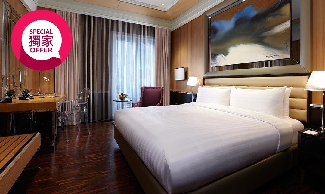 台北怡亨五星酒店-豪華客房 寵愛女人冬季暖心禮遇