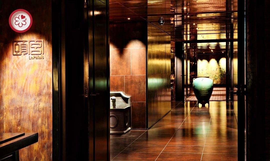 米其林三星 | 君品酒店頤宮-最後一組 | 雙人晚間料理