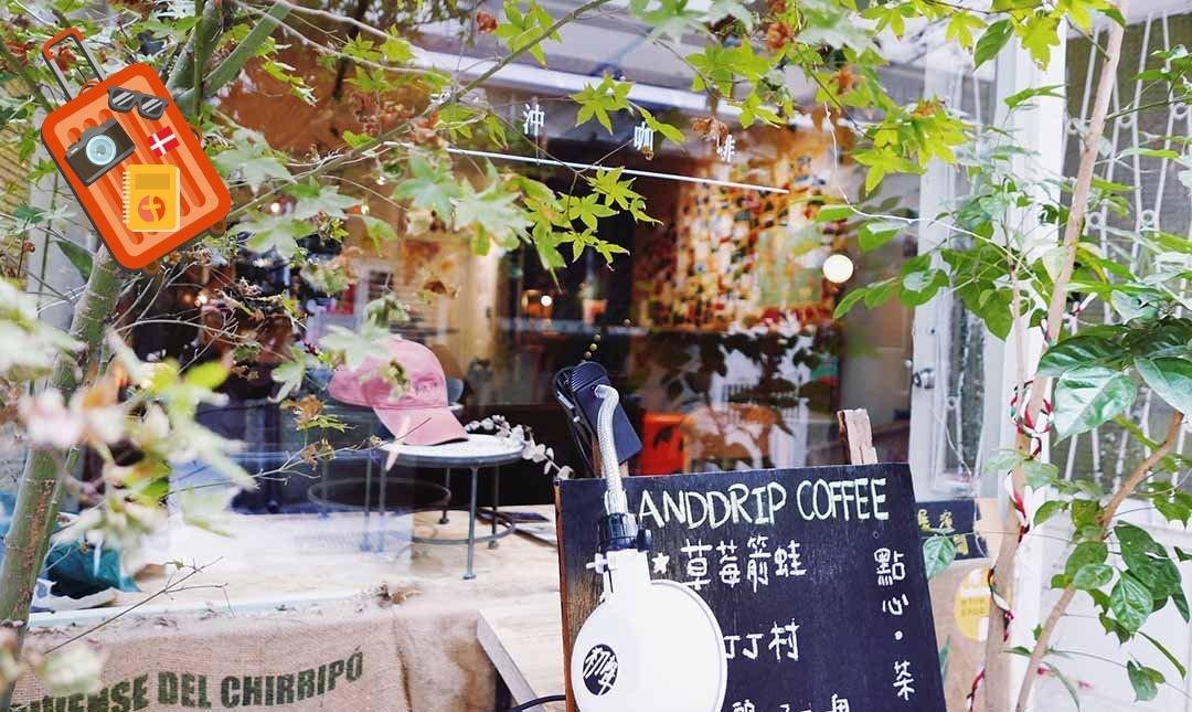 Lalalocker - 初聲咖啡店-寄放行李〡小行李
