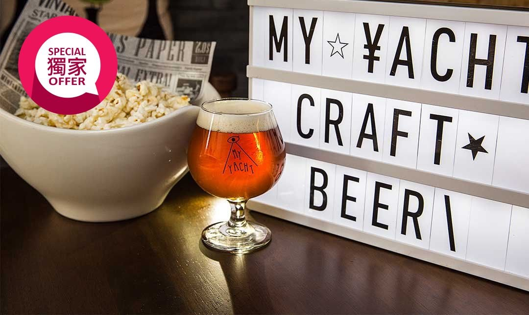 麥芽堂精釀啤酒聖殿-精釀啤酒 1 杯|贈爆米花