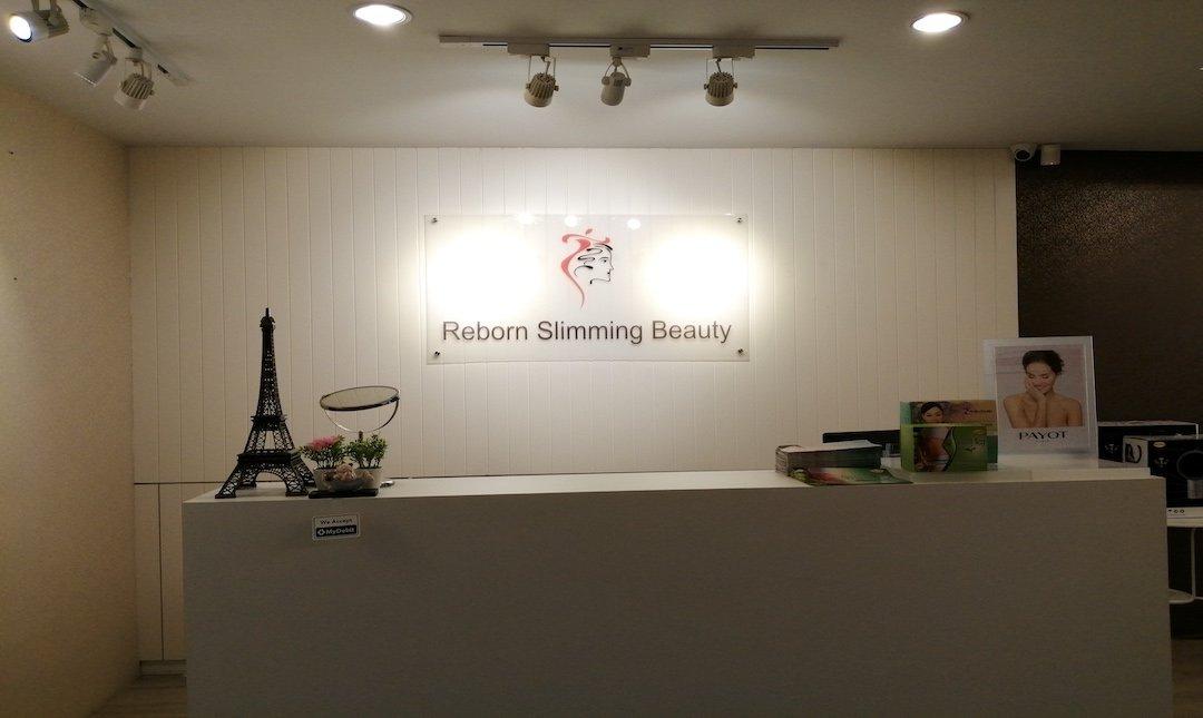 Reborn Slimming Beauty - Klang | FunNow - Fun On-Demand