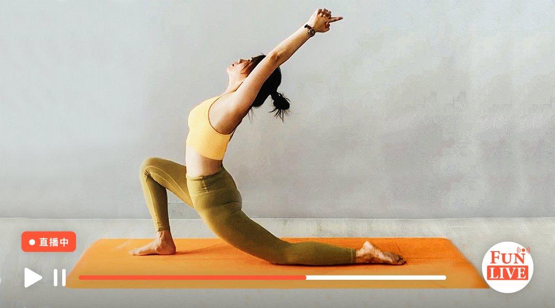 凱特黛莉 KateDaily Yoga-直播課程|輕流動瑜伽|60 min