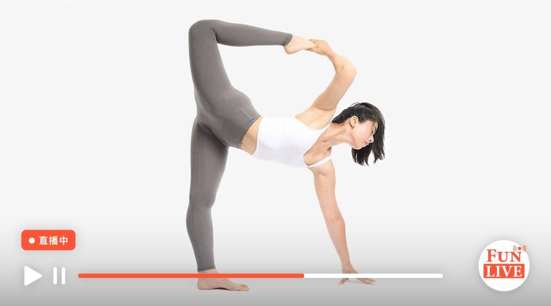 Sasa H Yoga-直播課程|伸展瑜伽|60 min