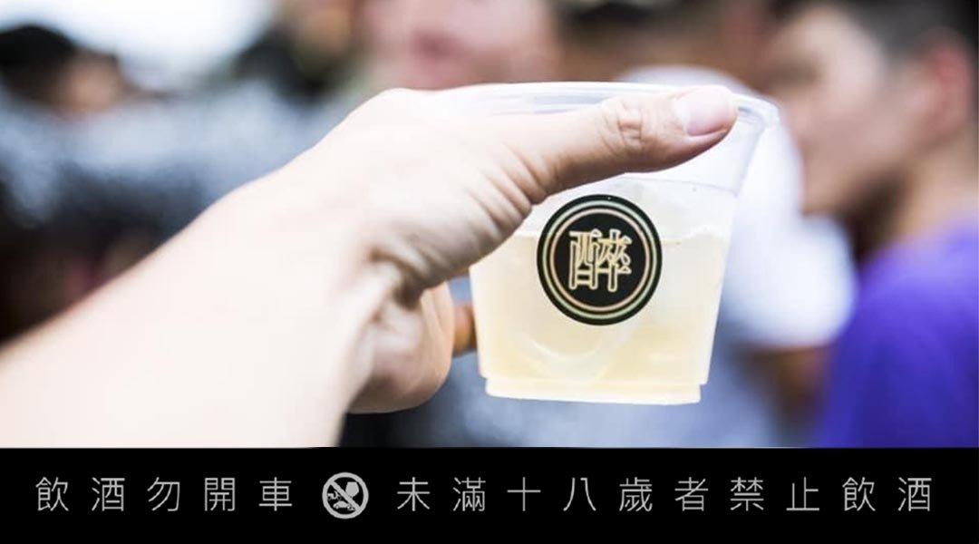 好久不見 • 臺南 F-Cocktail or Me ?︱單人套票
