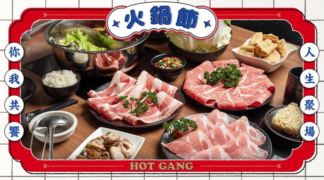 洪爺麻辣鍋 復興店 台北麻辣鍋-肉麻雙人套餐