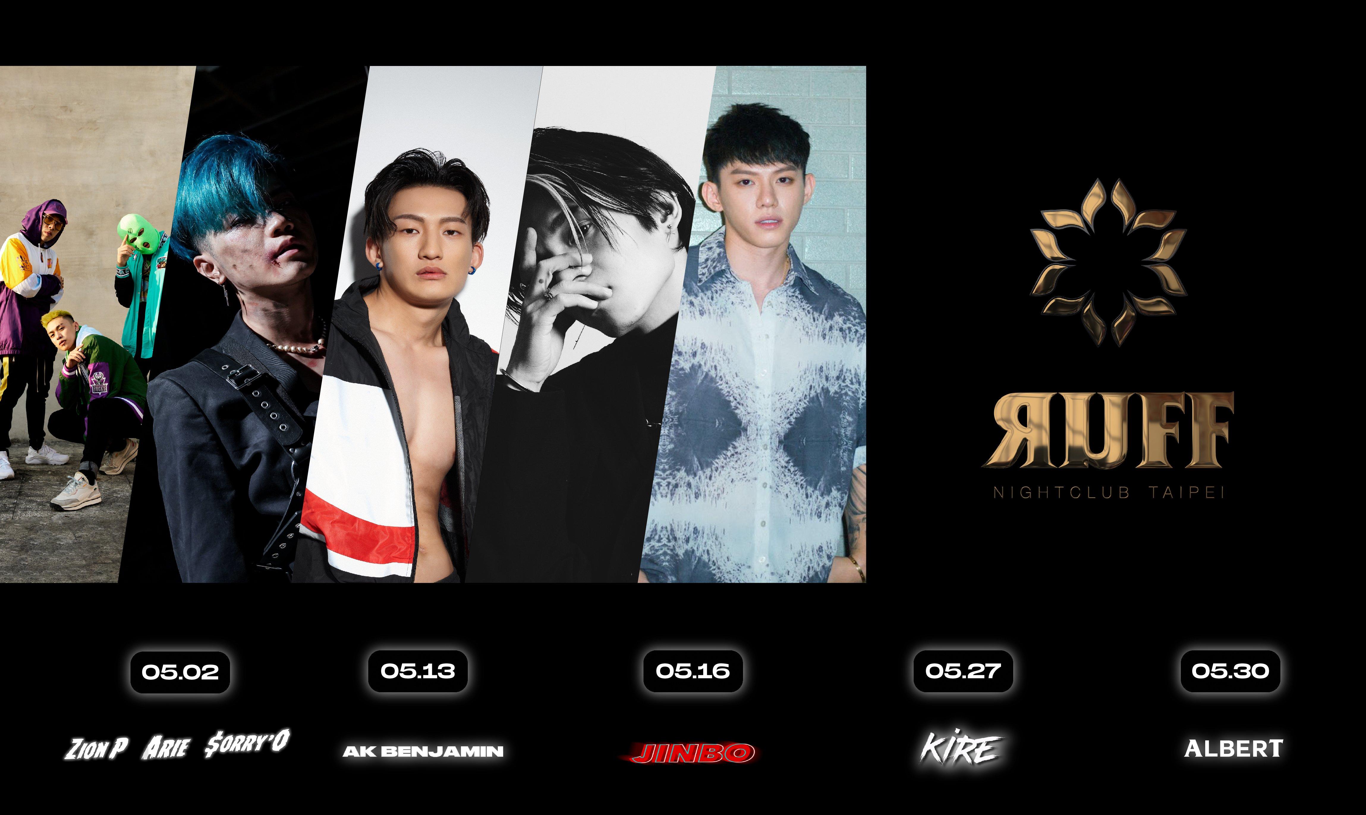 RUFF Taipei-入場券|單人優惠票