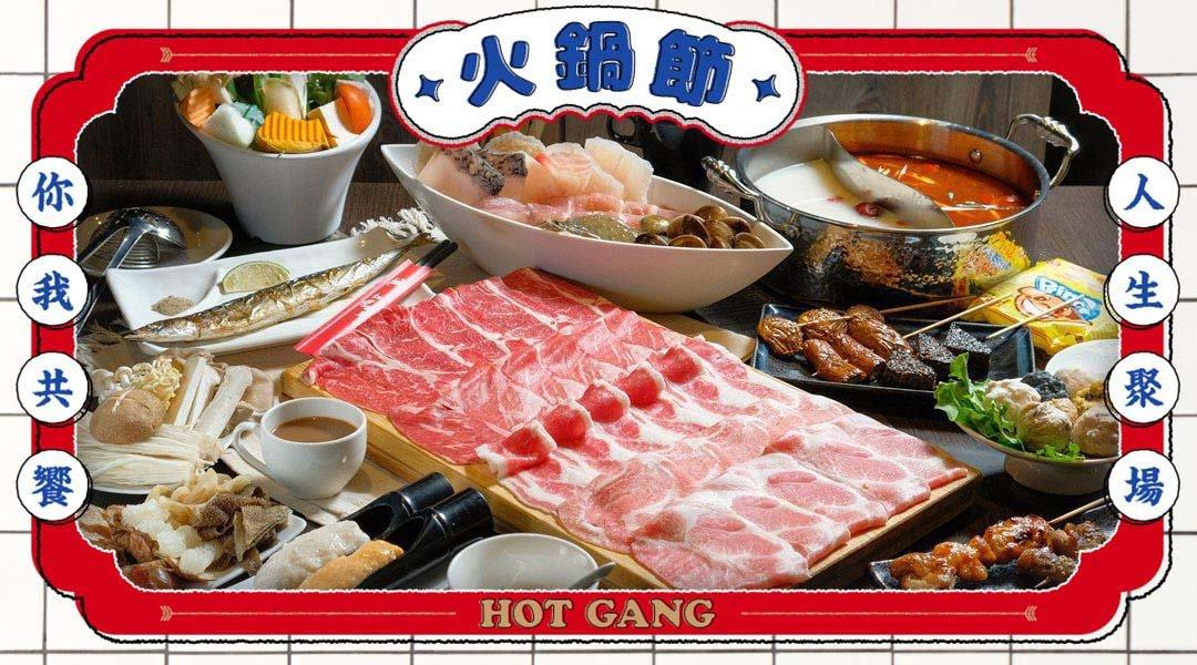 紅蟹將軍火鍋店|台北麻辣鍋-單人鍋物 + 串燒吃到飽