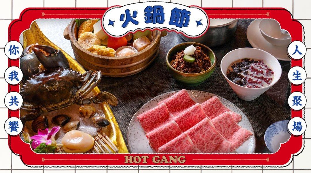自然風 shabu shabu 精品料理屋|台北火鍋-海陸盛宴單人套餐|升級鮑魚沙拉