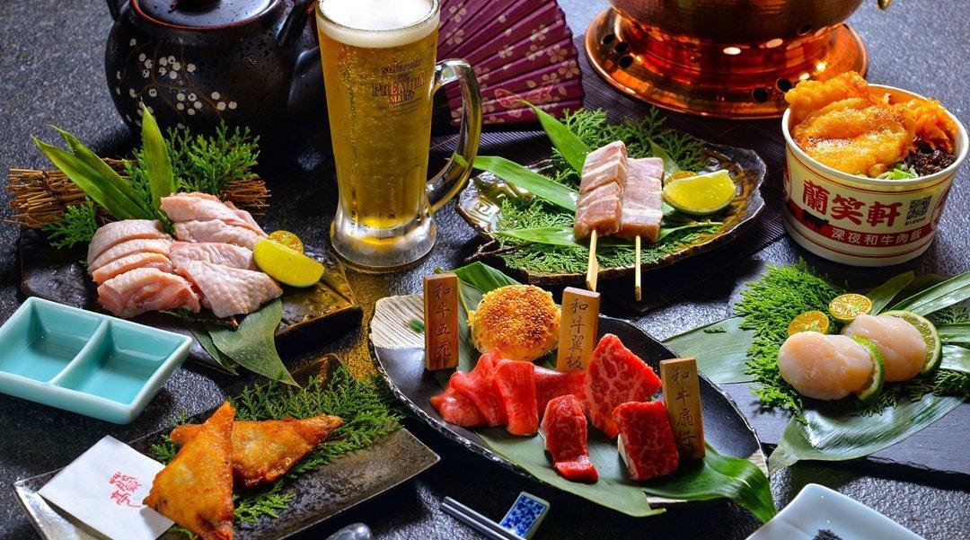 蘭亭燒肉 和牛極緻料理-獨享燒肉套餐