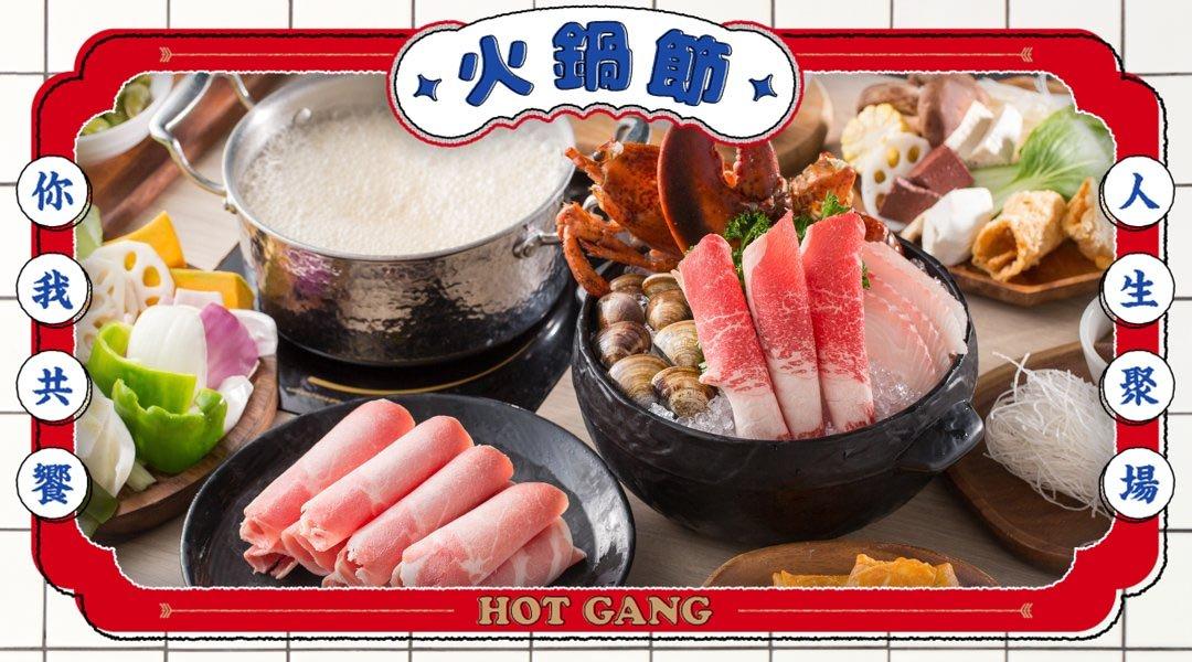 天圓地方職人鍋物|台中火鍋-和牛龍蝦好豪單人餐 + 蔬食吃到飽
