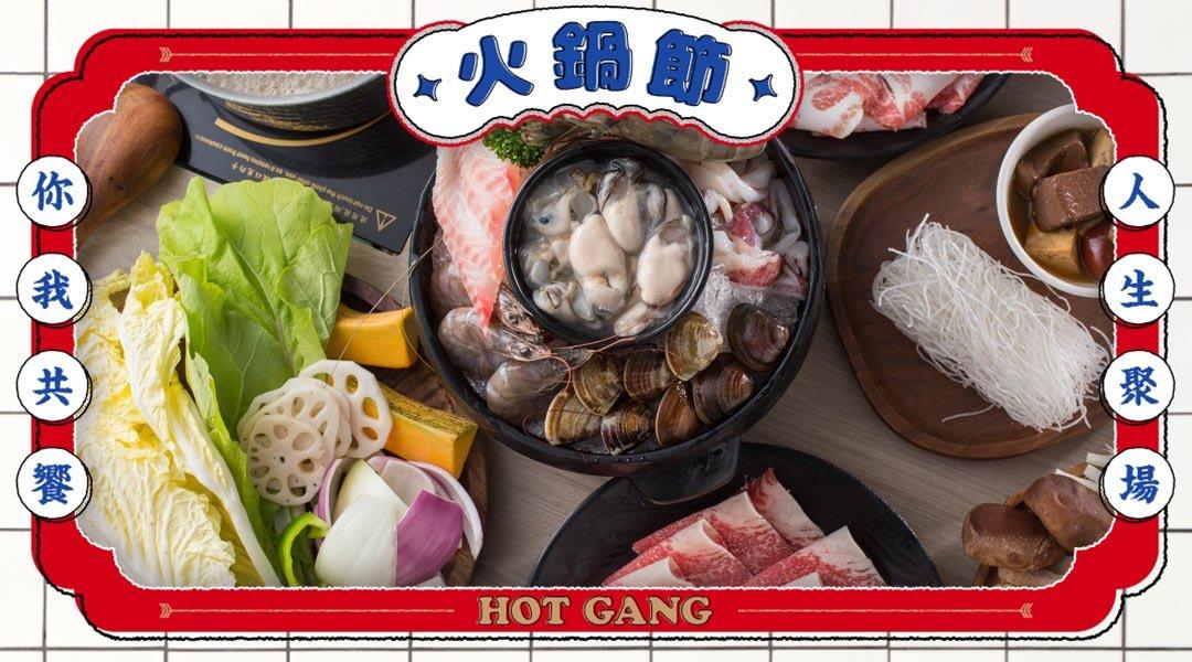 天圓地方職人鍋物|台中火鍋-大海鮮之味單人套餐 + 蔬食吃到飽