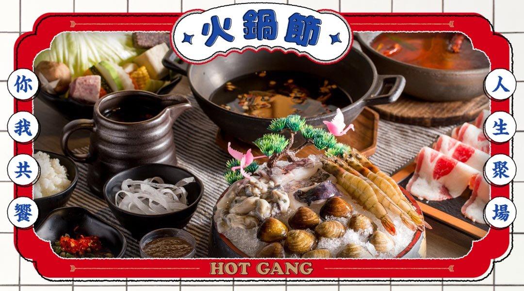隱鍋 台北林森北路店-招牌雙人套餐