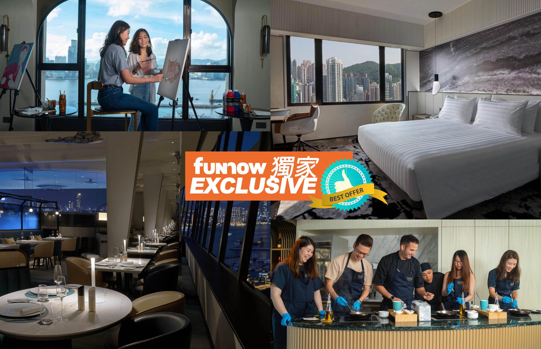 香港柏寧酒店 The Park Lane Hong Kong, a Pullman Hotel-熱賣🔥尊貴鉑爾曼客房 | SKYE Roofbar午/晚餐 + 早餐 + 紅酒