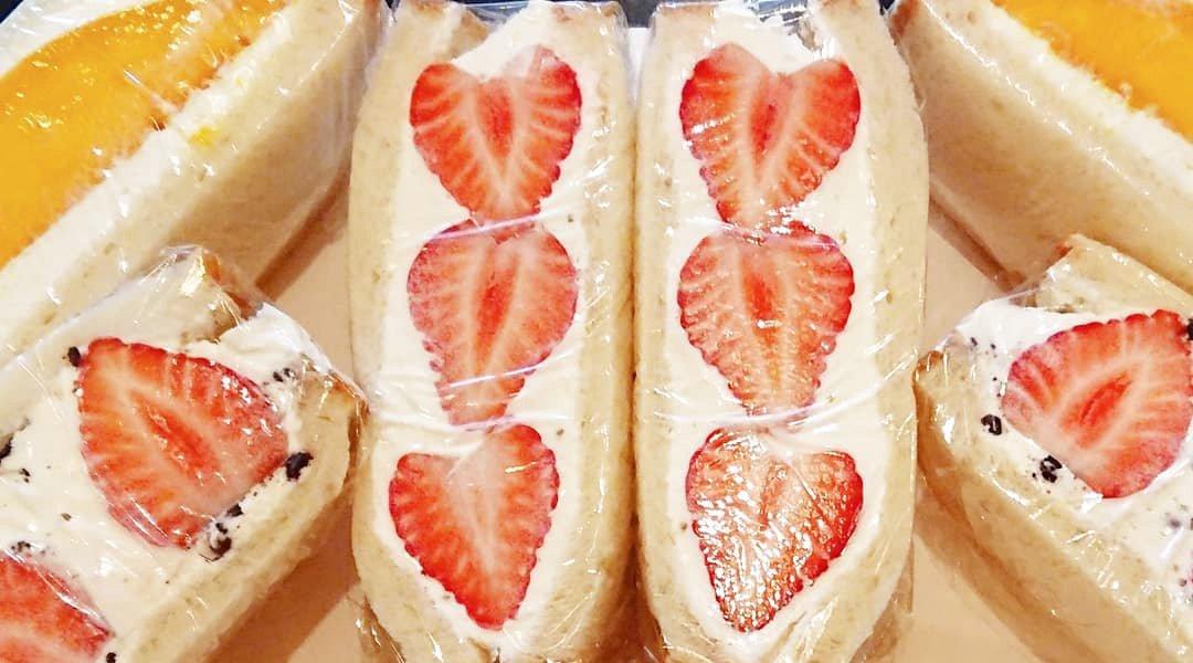 Deli Sweets Labo Arles-外帶|水果三明治