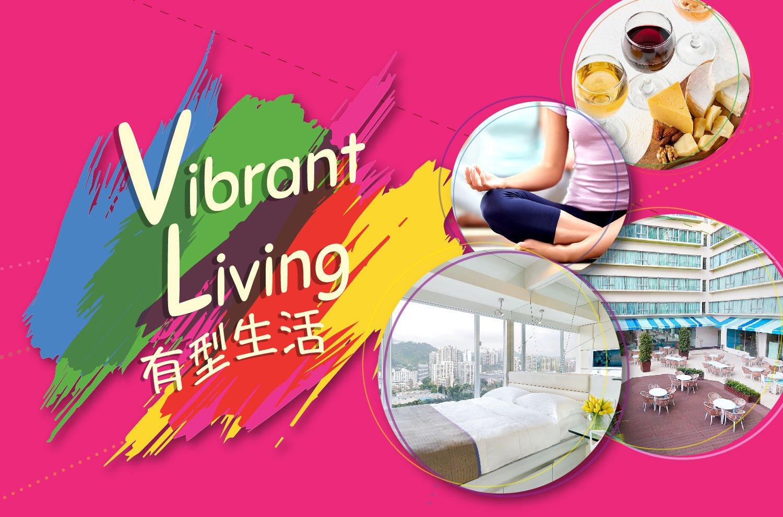 香港麗豪酒店 Regal Riverside Hotel-有型生活 - 標準客房(單人) (3晚)