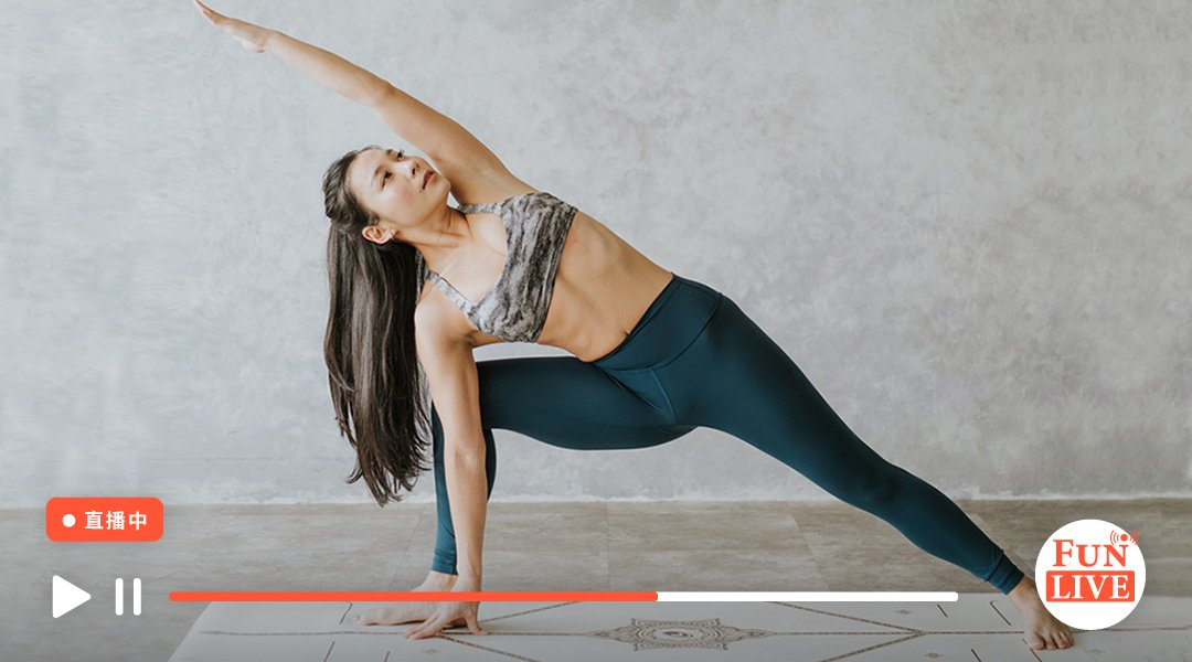 Tumai Yoga-直播課程|伸展瑜珈|60 min