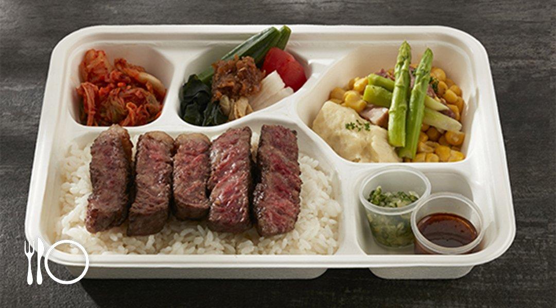 米其林餐盤|老乾杯 慶城店-和牛燒肉餐盒 88 折|限外帶