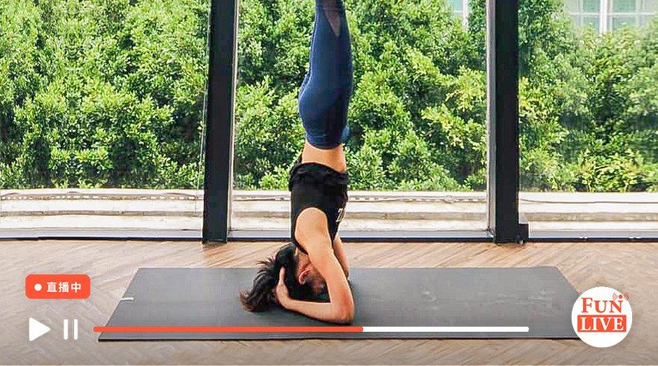 The Key Yoga-直播課程|寰宇或陰陽瑜珈 1 堂|75 min