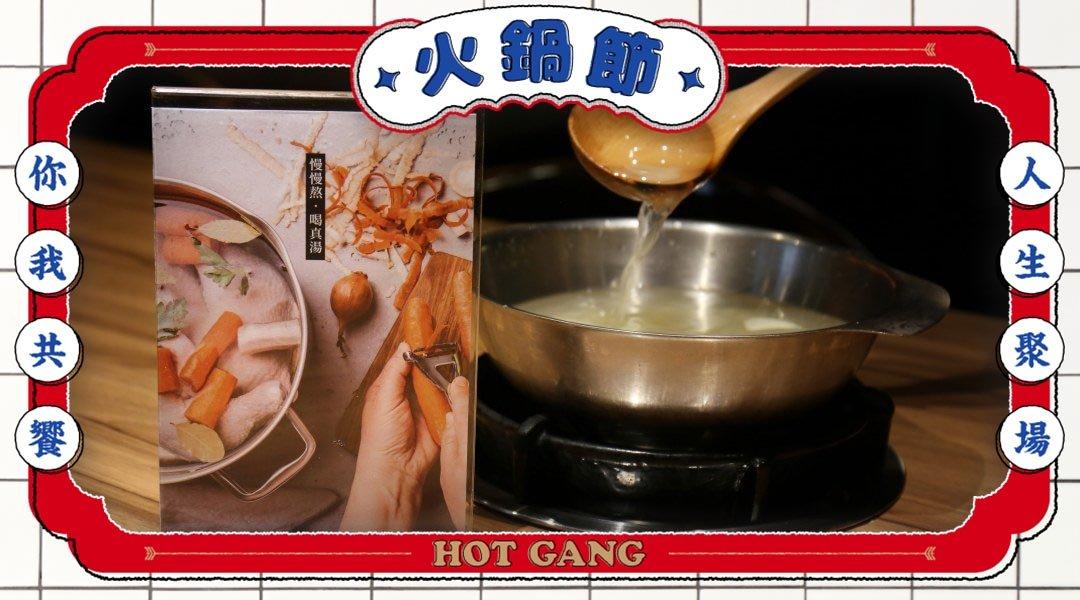 出雲鍋物|台中火鍋-超值單人鍋