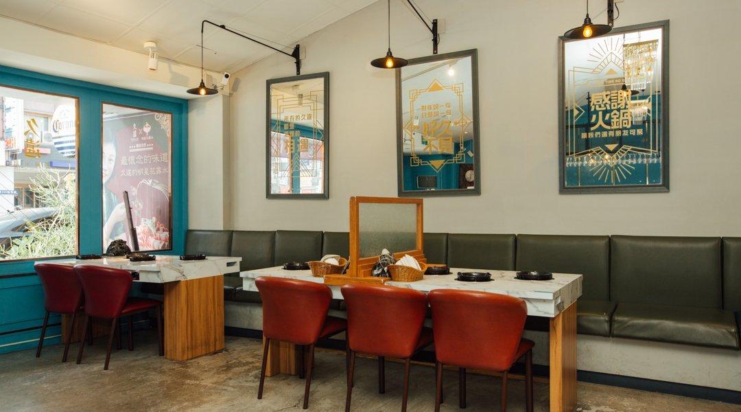 久違石頭火鍋|台中火鍋-豪華雙人套餐