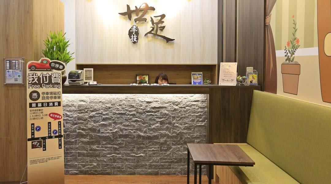 Shihzu Massage Health Center-Foot + Body Massage 90 min