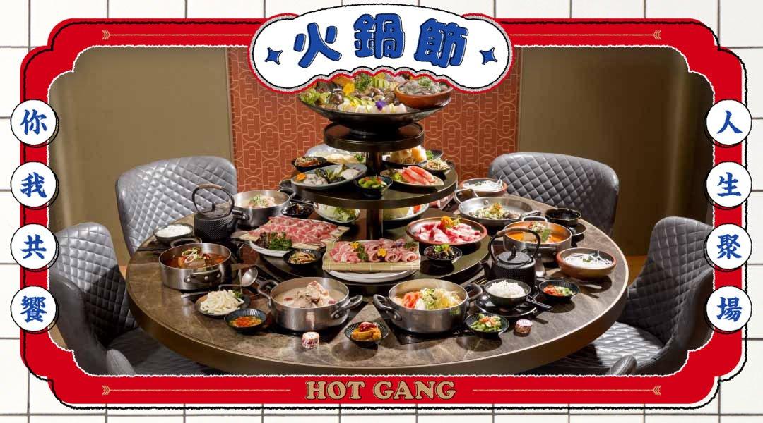 澳們打邊爐|台中火鍋-澳們豪華六人龍蝦宴
