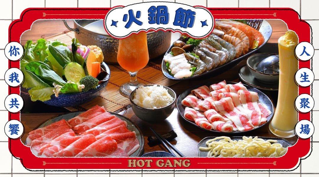 囍富火鍋 台北火鍋-雙人頂級海陸套餐