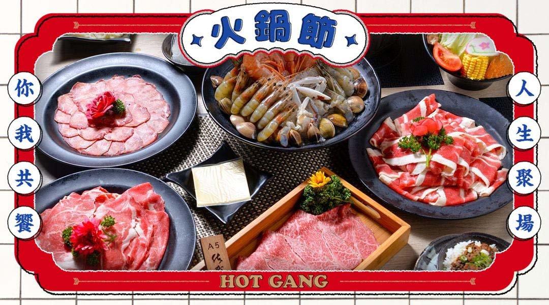 NABE 那邊火鍋・燒烤 台北火鍋-現場 350 元折抵 日式鍋物