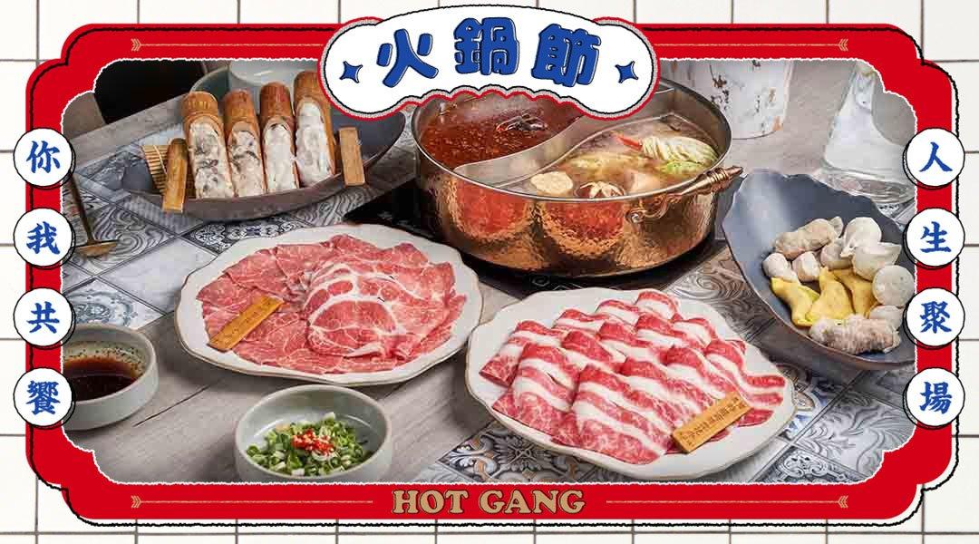 洒麻辣|台北麻辣鍋-經典雙人套餐