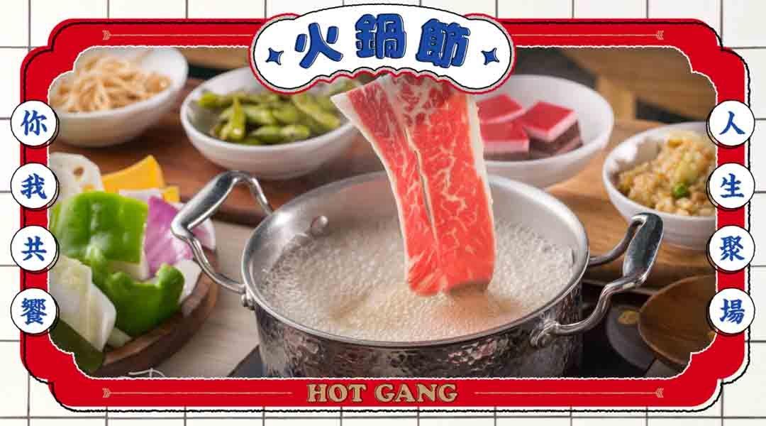 天圓地方職人鍋物|台中火鍋-美國安格斯牛小排單人餐 + 蔬食吃到飽