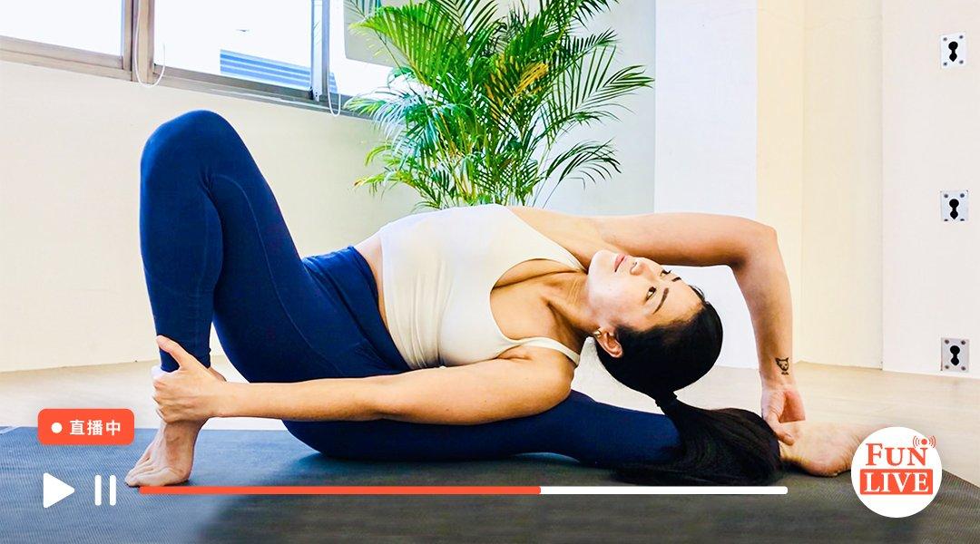 Sasa H Yoga-直播課程|陰陽瑜伽|60 min