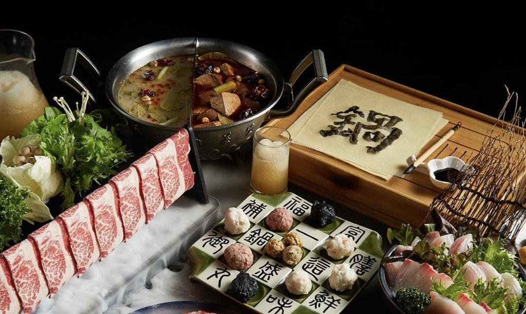 台北麻辣鍋 這一鍋 食物