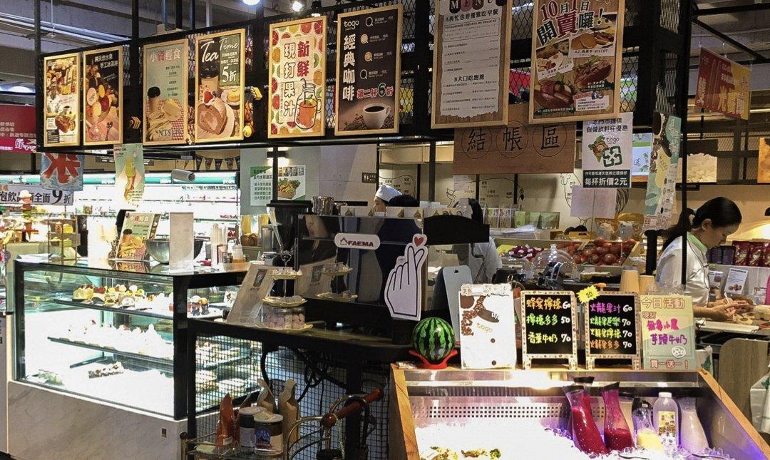 台北聚餐餐廳推薦 土狗樂市
