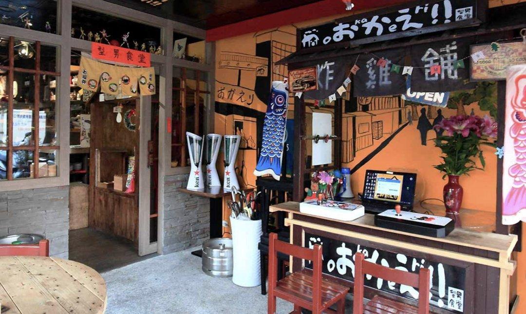 台北聚餐餐廳推薦 你回來了型男食堂居酒屋