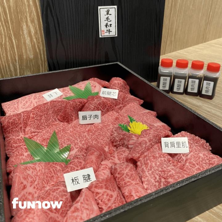俺達的肉屋外帶