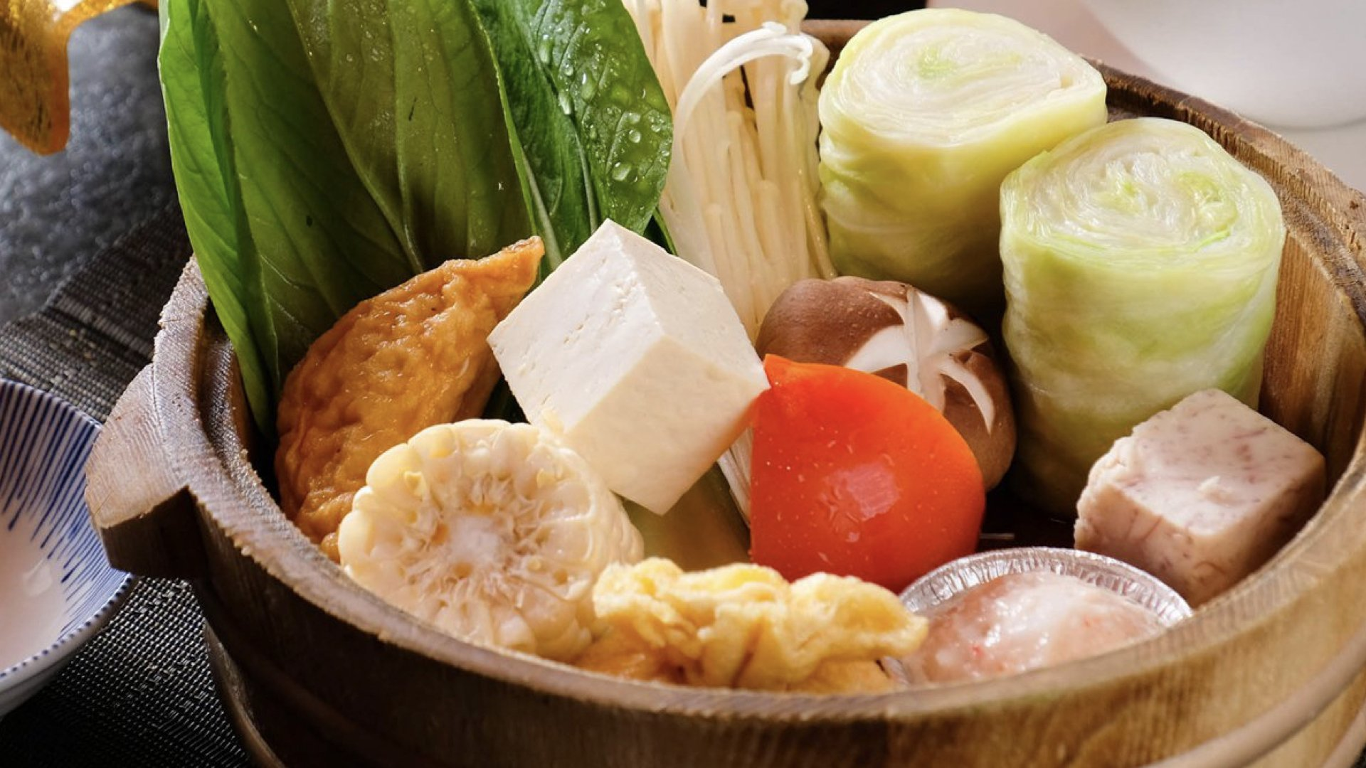 vegetable and hotpot