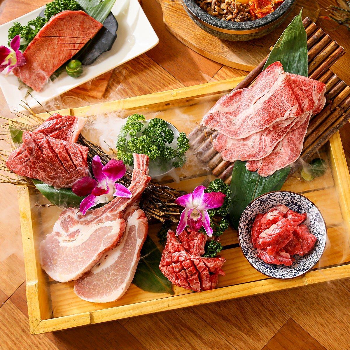 raw-beef-set