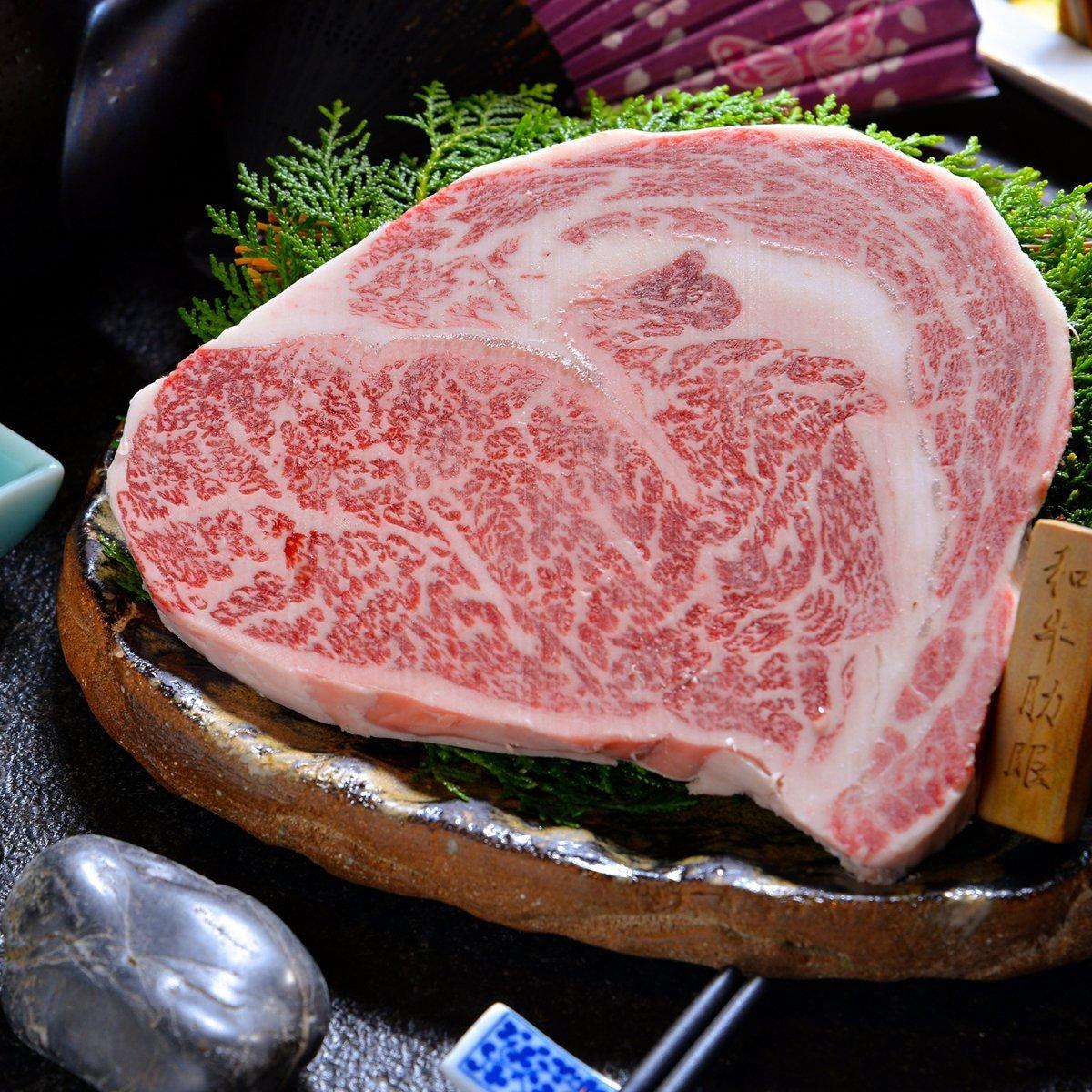 raw-wagyu-beef